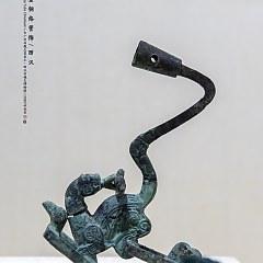 钟鸣鼎食的意思_南越王墓出土文物展 - 每日环球展览 - iMuseum